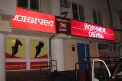 Orange_20100331_697