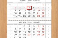 kalendar_logo_06