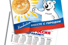 karmannye-kalendari-05