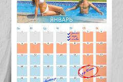Внутреннее наполнение календаря компании Франмэр