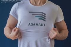Макет футболки компании Адамант