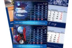 Kalendar2012_final