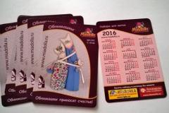 kalendari_karmannye_3