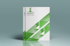 Второй макет папки для документации компании Адамант