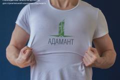 Второй макет футболки компании Адамант